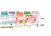 元町商店街ブログ -4丁目輸入家具屋さんリニューアル- by Mens apparel ADAM