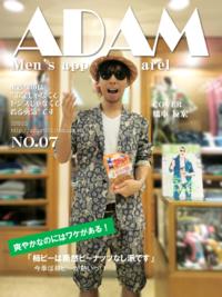 2016春夏 展示会 in東京 -Mens apparel ADAM-