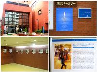 神戸スタイリッシュDAY「写真展」開催中♪ -Mens apparel ADAM-