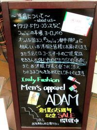 店頭看板リニューアルしました♪ -Mens apparel ADAM-