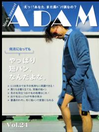 ファッション解説 Vol.33 ~ ブルゾン編 メンズ ~