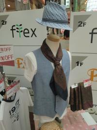 【B1 アダム洋品店】 本日のおススメファッション