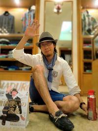 イタオヤ的夏場の着こなし その③ 〜シャツの着こなし メンズ〜