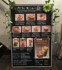 ★カフェ看板完成!の巻★
