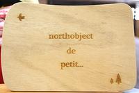 ノースオブジェクトプチ「フィーカで感じる自然の移ろい」