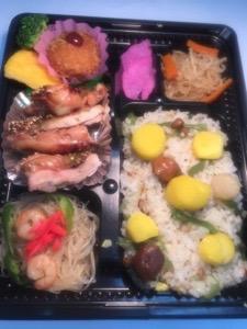 1 若鶏の柚子ゴマグリル&栗山菜炊き込みごはん 2 レンコ・・・