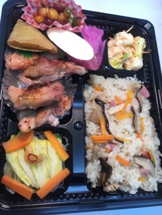 1 若鶏のハニーマスタードグリル&焼き豚入り中華おこわごは・・・