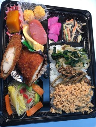 1 トリささ身柚子マヨ揚げ&ビピンパ丼 2 海老のふんわりフリ・・・