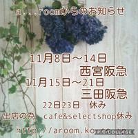 ♥️明日~営業時間♥️