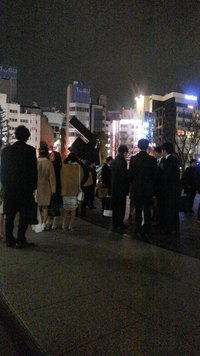 東京芸術劇場前