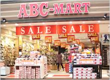 ABC-MART神戸元町店