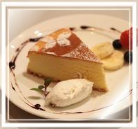 ★2F…イヴカフェ★「豆乳入りチーズケーキ」