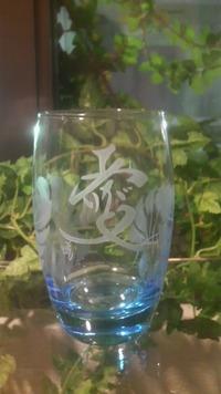 ホ・オポノボノのアイスブルーのグラス