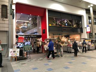 本日、神戸・元町商店街で素敵な店を見つけて来ました。・・・