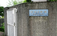 松伯美術館と大和文華館