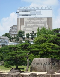 姫路城(修理中)