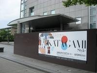 京都近代美術館と国立博物館