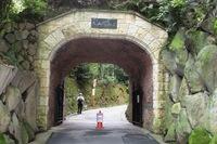 大山崎山荘美術館20120908