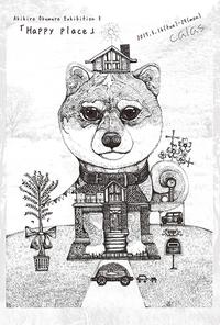 奥村晃大イラストレーション展「Happy place」5/16(火)より始まります!