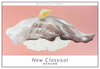 高原啓吾個展 「New Classical」7/1(土)より始まります!&臨時休業のお知らせ