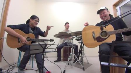 ギターレッスン教室 神戸