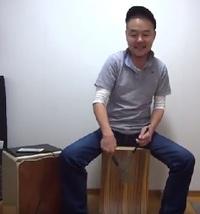 カホンをブラシステックで叩いてみよう!叩き方紹介 カホンレッスン神戸