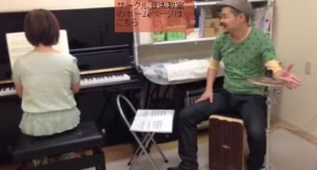 カホンレッスン教室 神戸 20140726