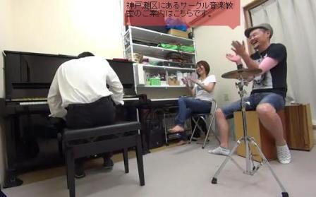 カホンレッスン教室 神戸 20140730