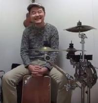 カホン個人レッスン教室 神戸・大阪 ソロ、叩き方演奏動画
