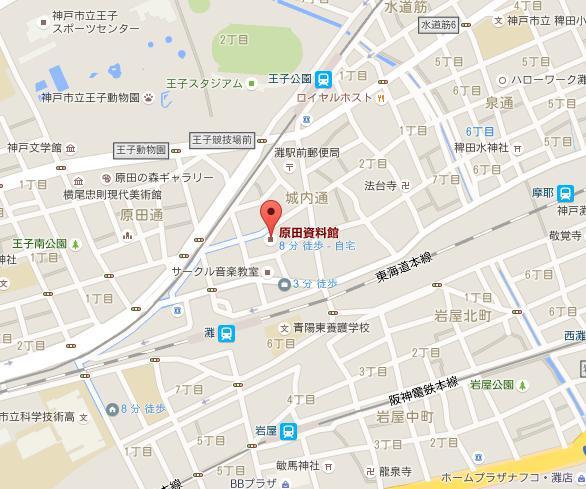 カホン手作り、カホン叩き方ワークショップ 神戸・大阪