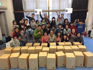 カホン手作り ワークショップ イベント 神戸・大阪
