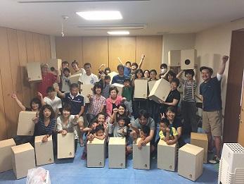カホン イベント 神戸 大阪