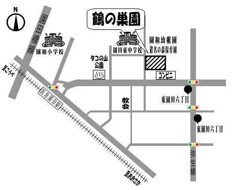カホン ワークシップ イベント 尼崎市