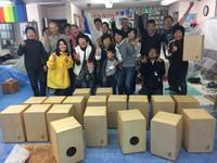 カホンを手作り ワークショップ イベント 神戸・大阪 2017 ゴールデンウィーク開催