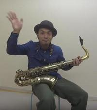 サックス個人レッスン教室 神戸・大阪 ベンド奏法について