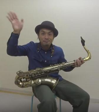 サックスレッスン教室 神戸・大阪 サックスのベンド奏法について