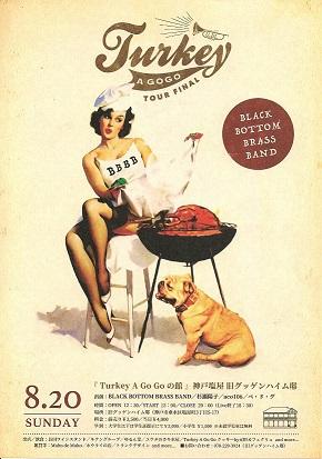 サックスレッスン教室 神戸・大阪 サックス演奏ライブについて2
