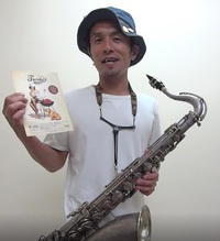 サックスレッスン教室 神戸・大阪 サックス演奏ライブについてのインタビュー