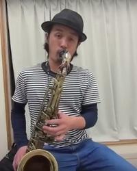 サックスレッスン教室 神戸・大阪 酒とバラの日々 演奏 テナーサックスパート