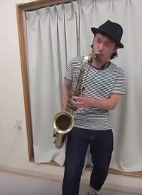サックスレッスン 神戸・大阪 Minor Swingをサックスで演奏して頂きました!