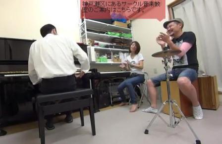 ジャズピアノレッスン教室 神戸 20140723