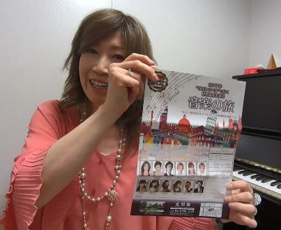 カホンレッスン教室 神戸・灘区 佐野多由子先生のコンサート