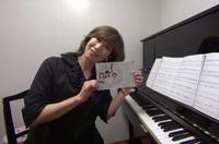 ピアノレッスン教室 神戸灘区 ピアノ演奏とピアノコンサート情報を頂きました!!