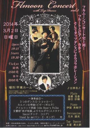 ピアノレッスン教室 神戸市灘区