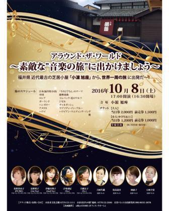 ピアノレッスン教室 神戸灘区 音楽教室