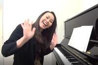 声楽レッスン教室 神戸・大阪 新開講  Caro mio benを歌って頂きました!!