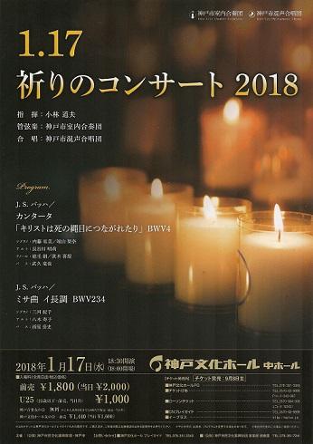 声楽レッスン教室 神戸・大阪