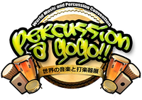 パーカッション(打楽器)のライブとワークショップイベント神戸!楽しすぎる!
