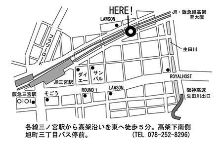 神戸 ライブ ワークショップ イベント