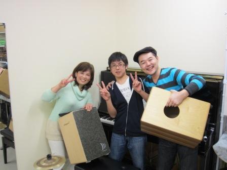 カホンレッスン教室 神戸